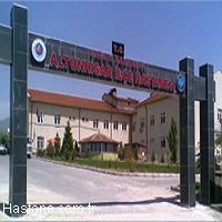 tc_saglik_bakanligi_altunhisar_devlet_hastanesi_bina